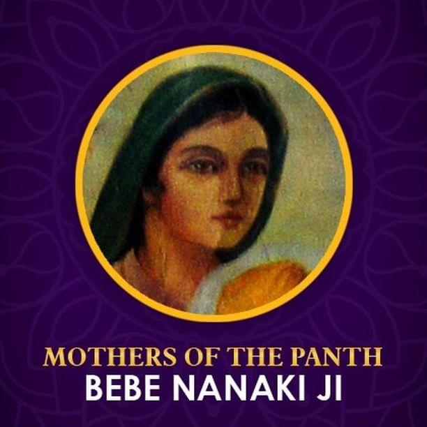 Bebe Nanaki Ji | Mothers of the Panth | By Bibi Gurprit Kaur
