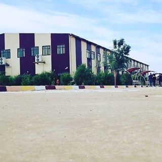 اقليم كلية اليرموك الجامعة