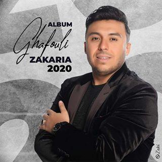 Zakaria Ghafouli