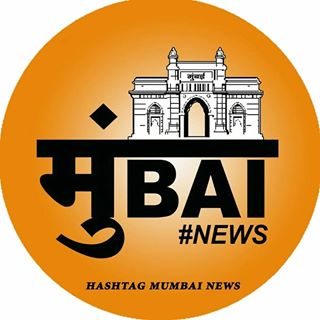 Hashtag Mumbai News