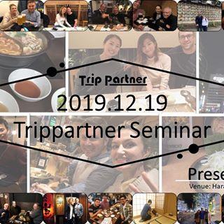 TripPartner / トリップパートナー