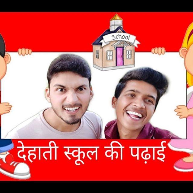 Dehati School Ki Padhai Full Comedy Video