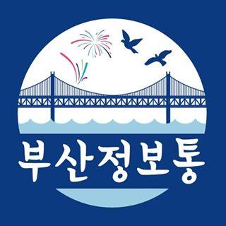 부산정보통 / 부산맛집 부산카페 부산여행 부산핫플