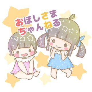 おほしさまちゃんねる Ohoshisama Channel