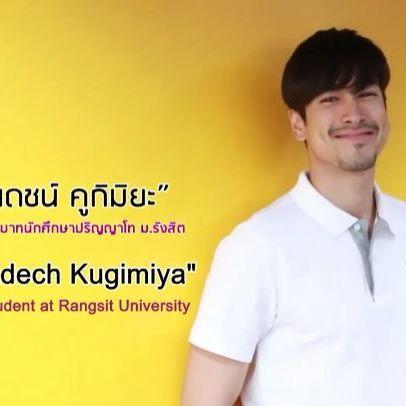[ENG SUB] Talk with Nadech Kugimiya about his Thesis Project at Rangsit University  FULL:  https://youtu.be/2NxL8MyBfdc  #nadech #urassayas #kugimiyas #nadechyaya #ณเดชน์ญาญ่า #ณเดชน์ #ญาญ่า #nyinterfc #yaya #NYinLove #NYHappyInLove #NYsince2011 #sheismyteerak #myseahorse #NYlove4ever #LoveIsInTheAir #youarelikemyoxygen