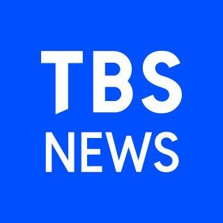 【公式】TBS NEWS