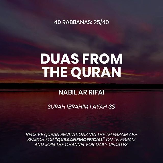 """Our Lord, indeed You know what we conceal and what we declare, and nothing is hidden from Allah on the earth or in the heaven."" - [Surah Ibrahim 
