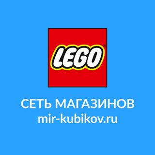 LEGO Certified Stores