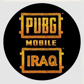 ببجي العراق/iraq pubg