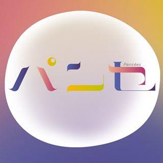 テレビ東京【パンセ】