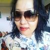 Rina Gurung