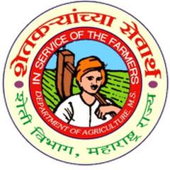 Agriculture Department, GoM