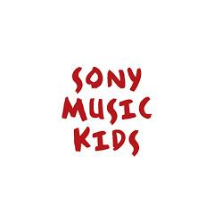 Sony Music Kids
