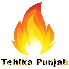 Tehlka Punjab