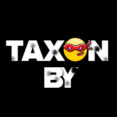TaxON BY - такси Минск