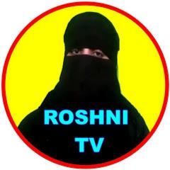 Roshni TV