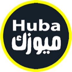 Huba Almusiqaa - حب الموسيقى