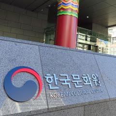 オンライン駐日韓国文化院
