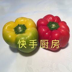 Instant Cooking快手厨房