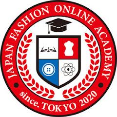 日本ファッションオンライン大学JFOA