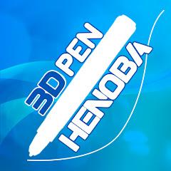 3D Pen 헤노바