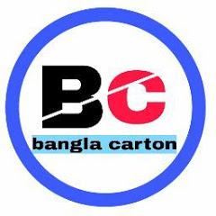 bangla carton