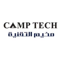 CAMP TECH مخيم التقنية