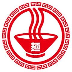 麺チャンネル
