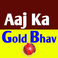 Aaj Ka Gold Bhav