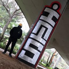 Ints Graffiti