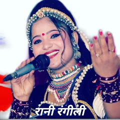 Rani Rangili Music