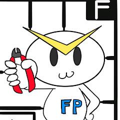 フルプラ工場