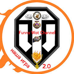 Funny Wot Channel