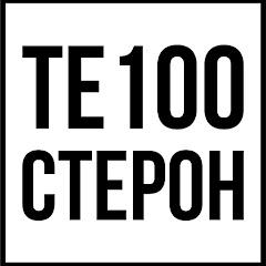 Te100steron