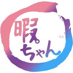 暇つぶCH.ドラゴンボール紙芝居チャンネル