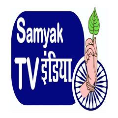 Samyak India Tv