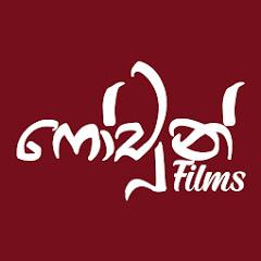 Fortune Films