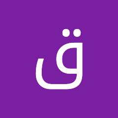 قيامه عثمان حلقات كامله {قيامه ارطغرل }
