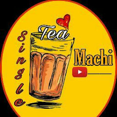 Single Tea Machi