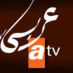 atv عربي