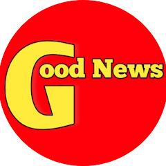 Good News Bhojpuri