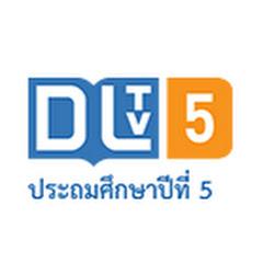 DLTV5 Channel