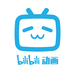 哔哩哔哩动画Anime Made By Bilibili