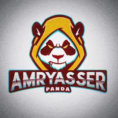 SNP'AmrYasser' الباندا المصري