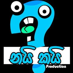 Nai Kai Production