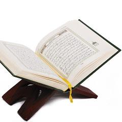 مدرسة القرآن