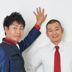 U字工事チャンネル