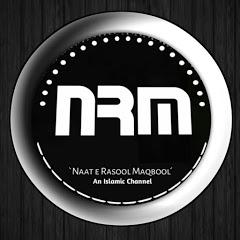 Naat E Rasool Maqbool Maqboo