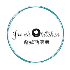 詹姆斯厨房James's kitchen