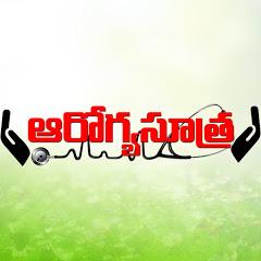 Aarogya Sutra